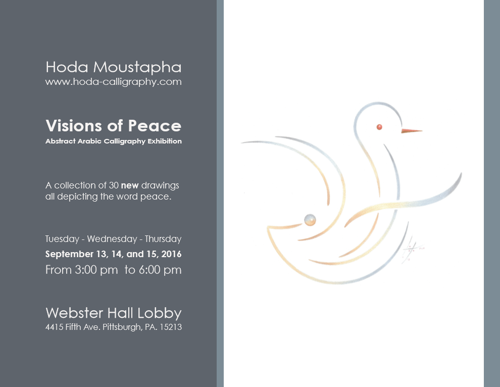 Visions of Peace: Abstract Arabic Calligraphy Exhibition | CERIS